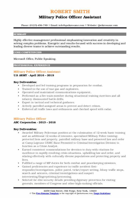 Military Police Officer Assistant Resume Example
