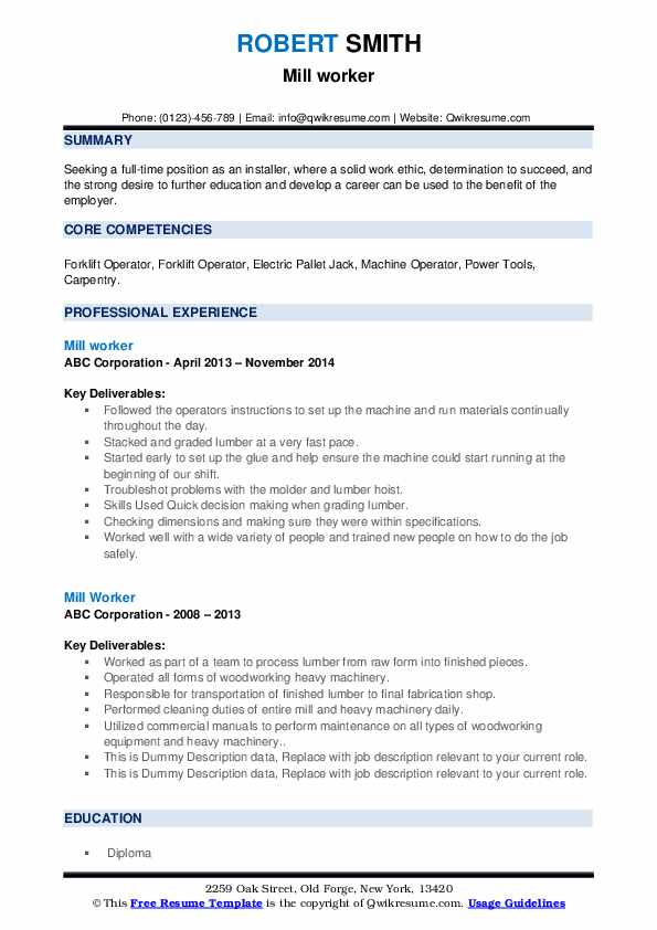 Mill Worker Resume example
