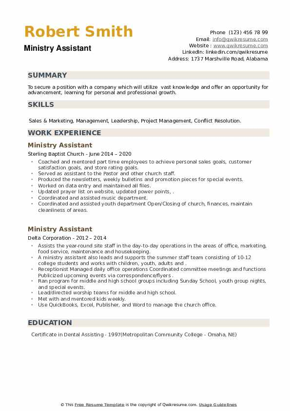 Ministry Assistant Resume example