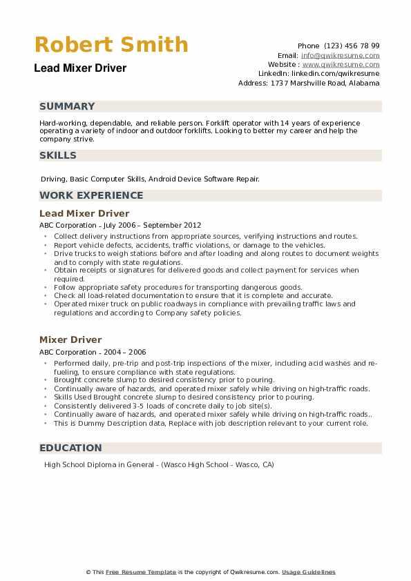 Lead Mixer Driver Resume Example