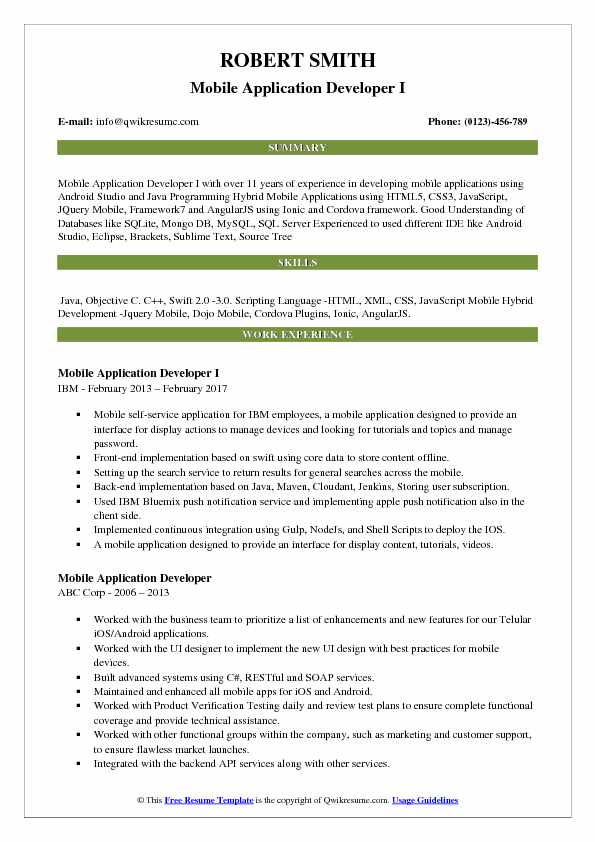 Mobile Application Developer I Resume Sample