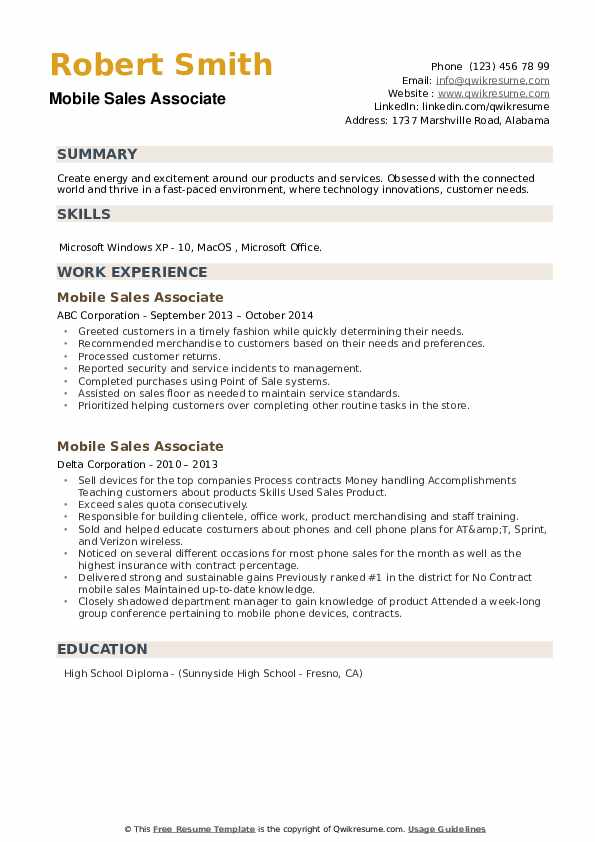 Mobile Sales Associate Resume example