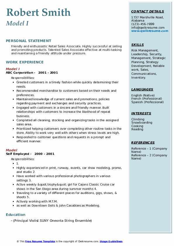 Model I Resume Format