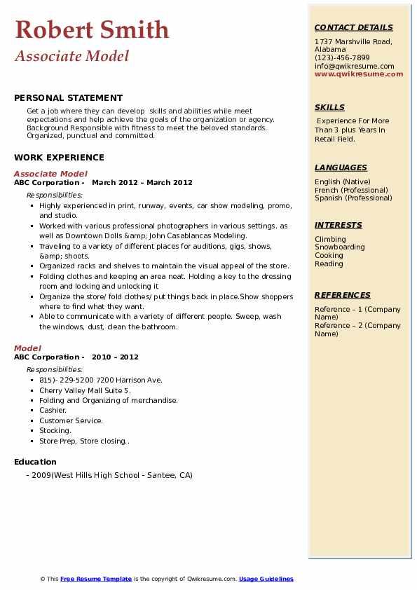 Associate Model Resume Template