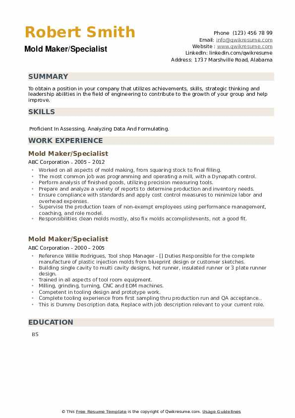 mold maker resume samples