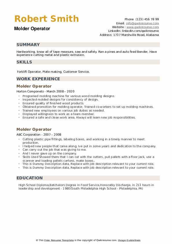Molder Operator Resume example