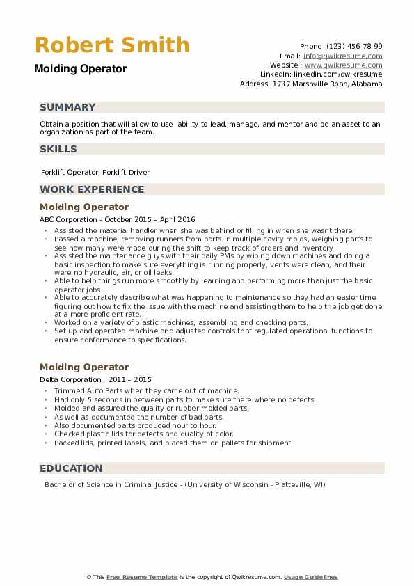 Molding Operator Resume example