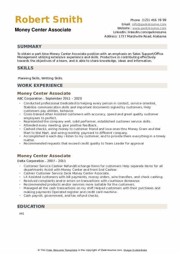 Money Center Associate Resume example