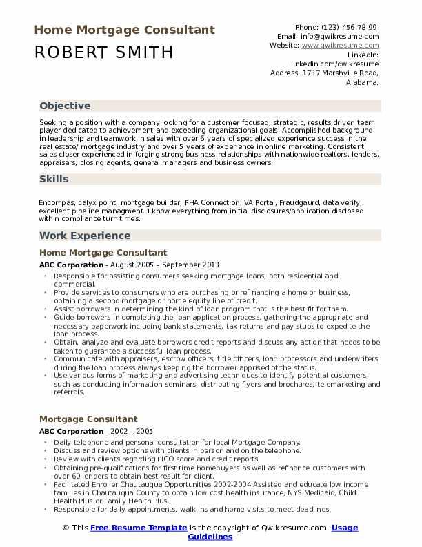 career job loan officer resume resume
