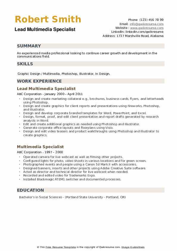 Lead Multimedia Specialist Resume Template