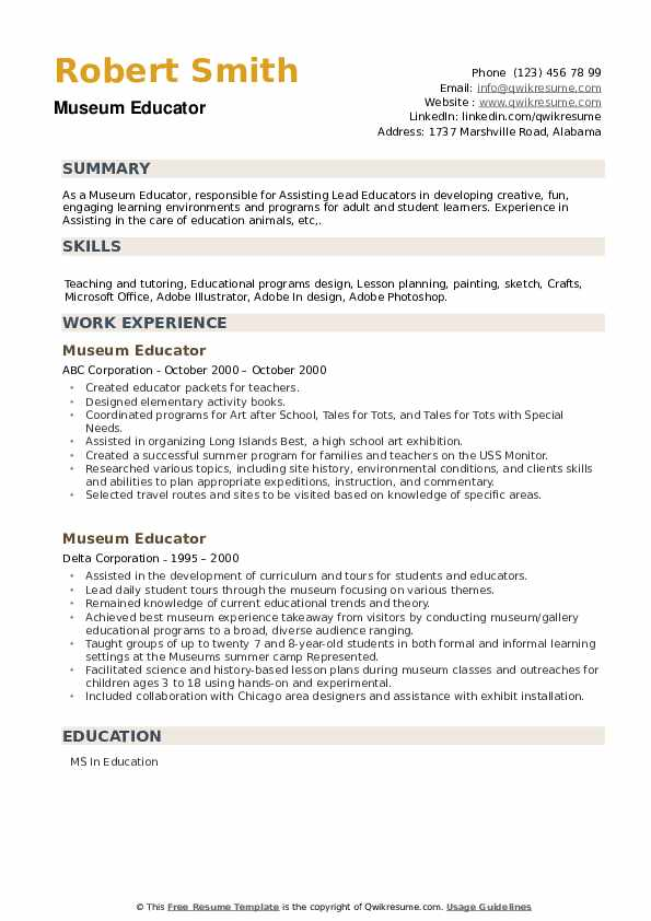 Museum Educator Resume example