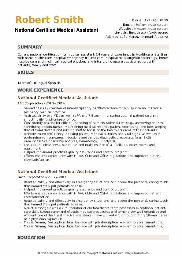 National Certified Medical Assistant Resume example