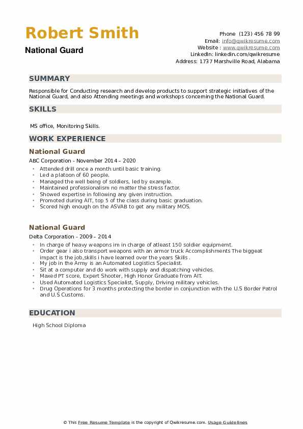National Guard Resume example