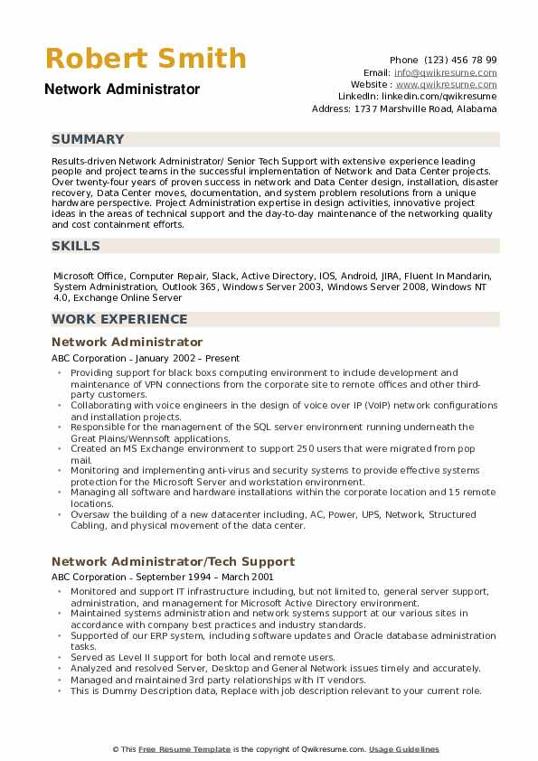 Network Administrator Resume Samples Qwikresume