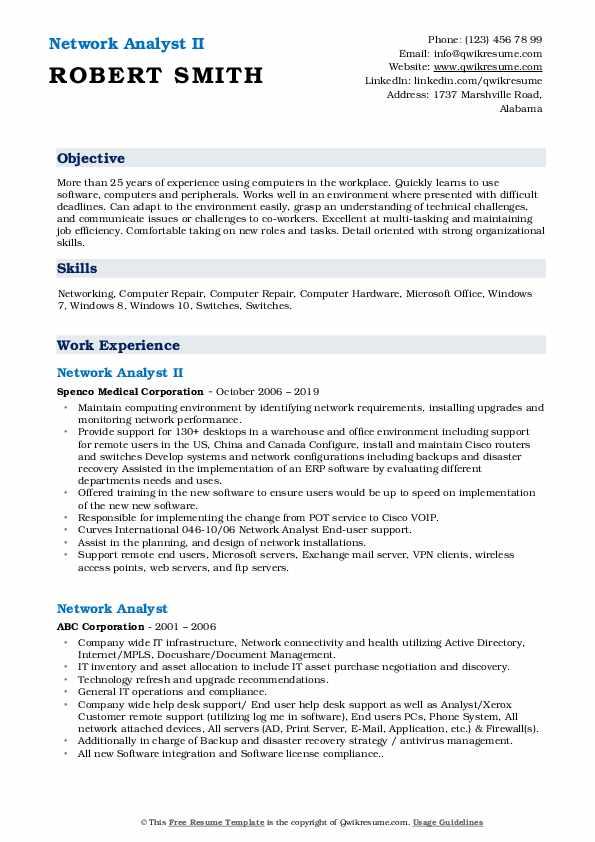 Network Analyst II Resume Sample