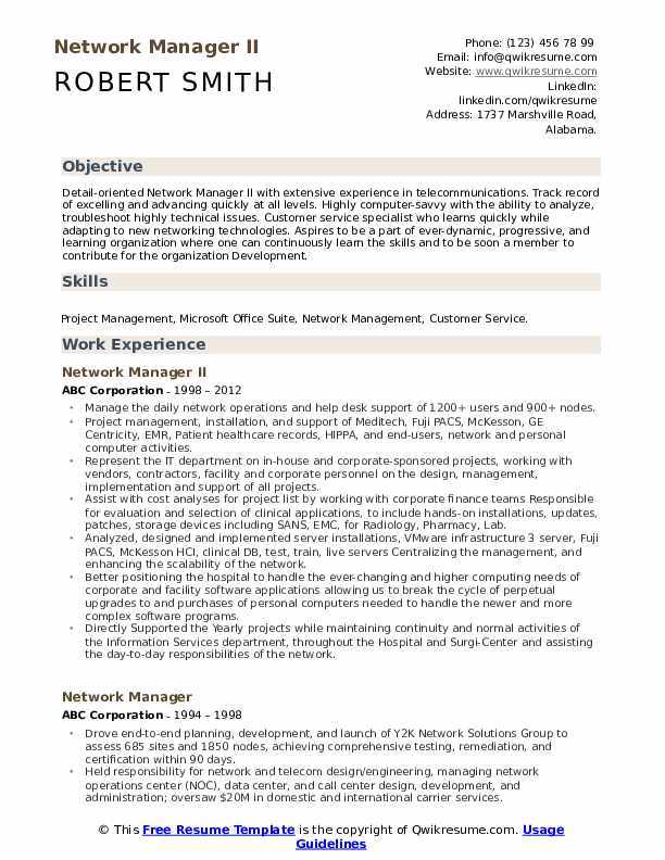 Network Manager II Resume Template