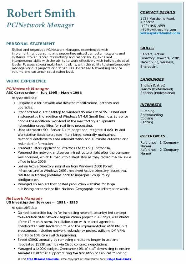 PC/Network Manager Resume Sample