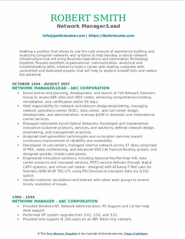 Network Manager/Lead Resume Template