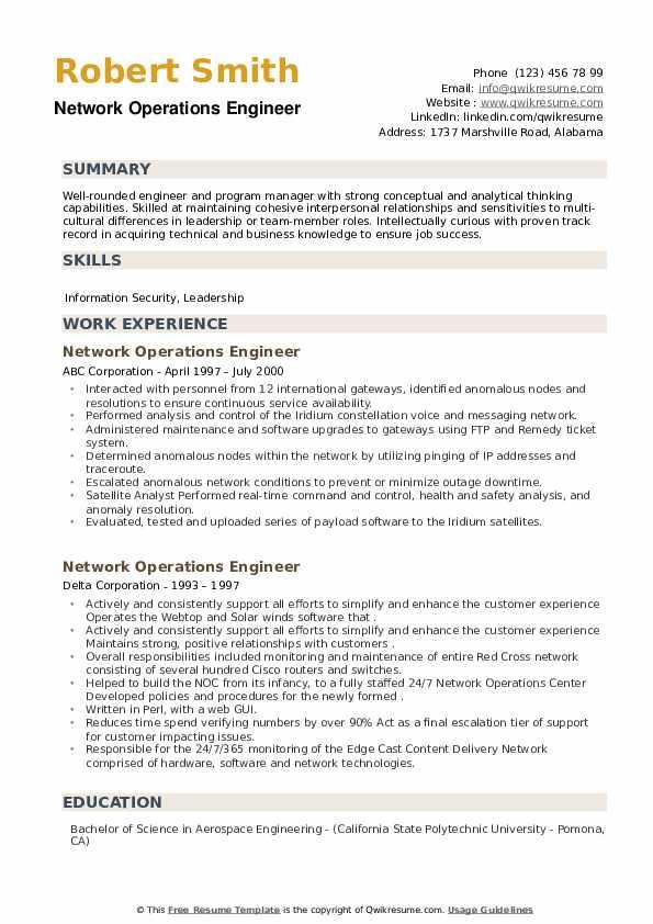 Network Operations Engineer Resume example