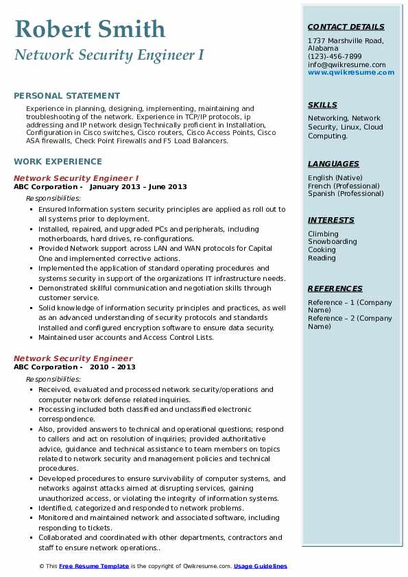 Network Security Engineer I Resume Model