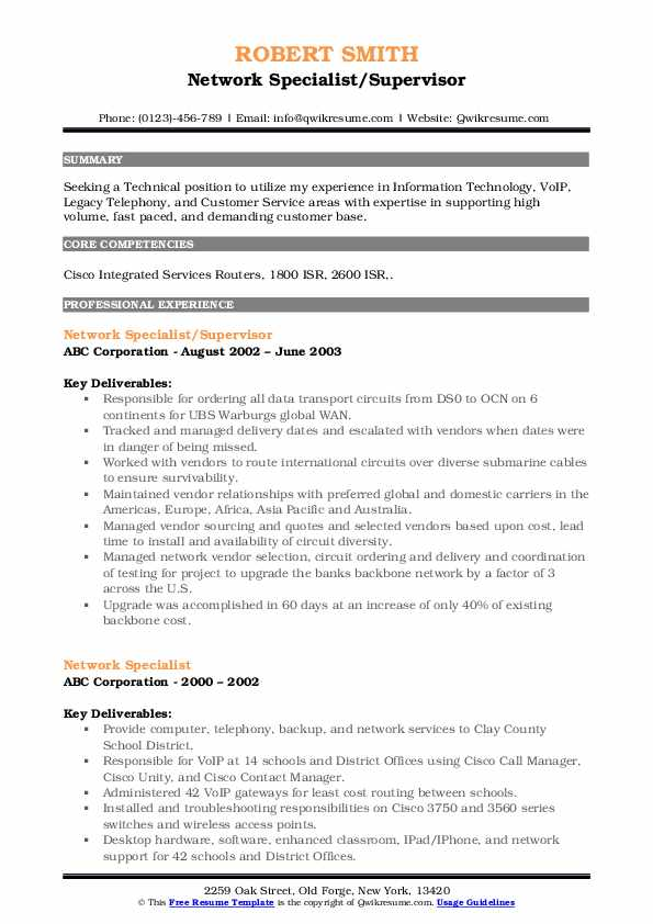 Network Specialist/Supervisor Resume Template