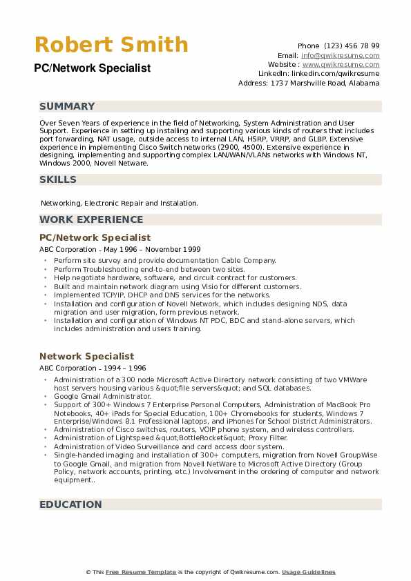 PC/Network Specialist Resume Example