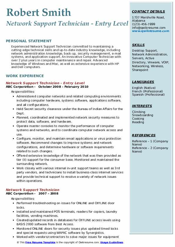 Network Support Technician - Entry Level Resume Sample