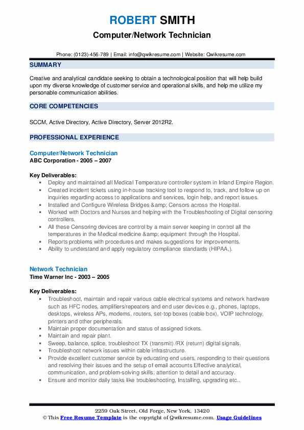 Computer/Network Technician Resume Example