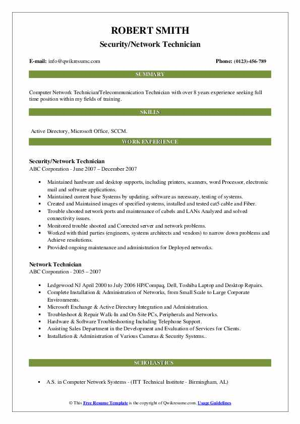 Security/Network Technician Resume Example