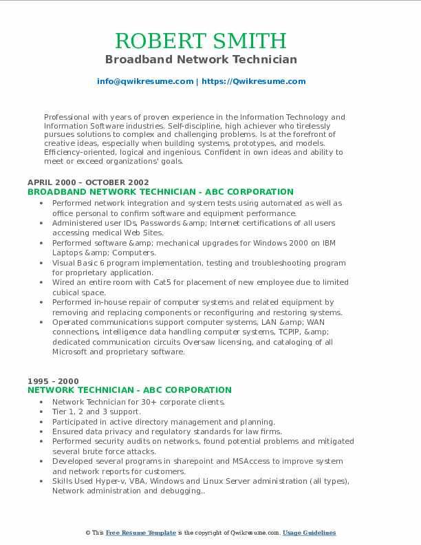 Broadband Network Technician Resume Example