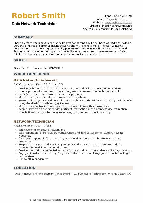 Network Technician Resume Samples Qwikresume