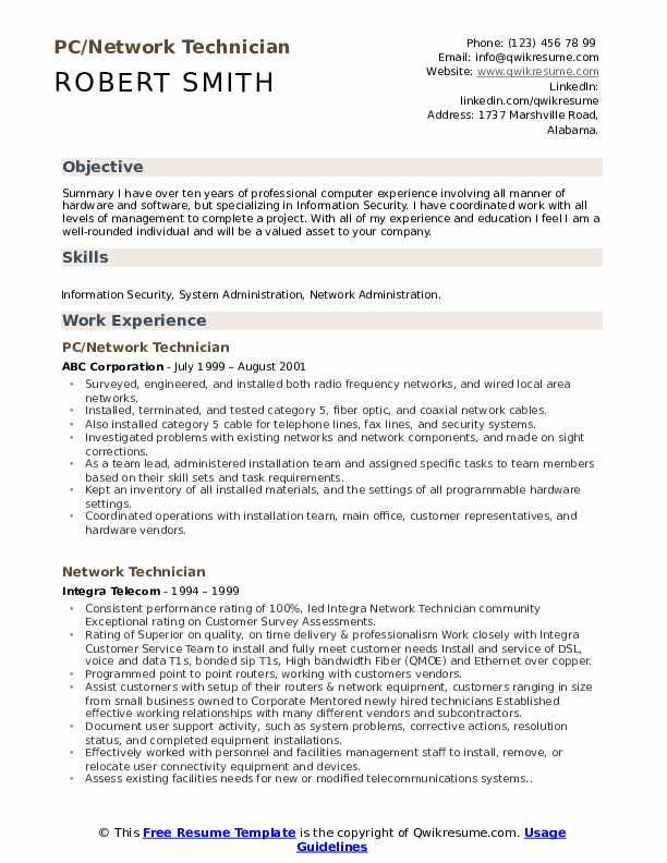 PC/Network Technician Resume Example