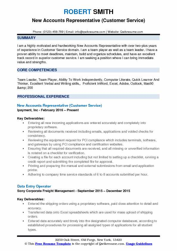 New Accounts Representative (Customer Service) Resume Example