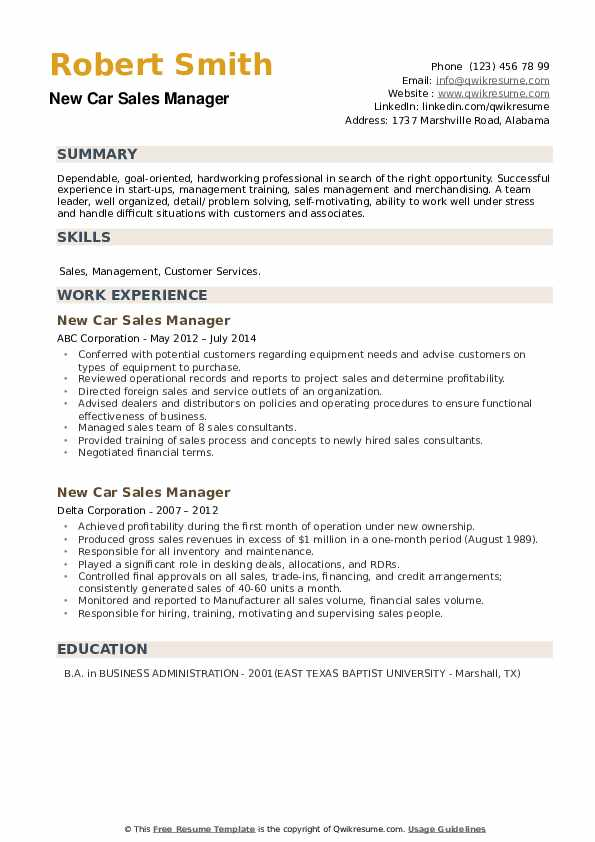 New Car Sales Manager Resume example