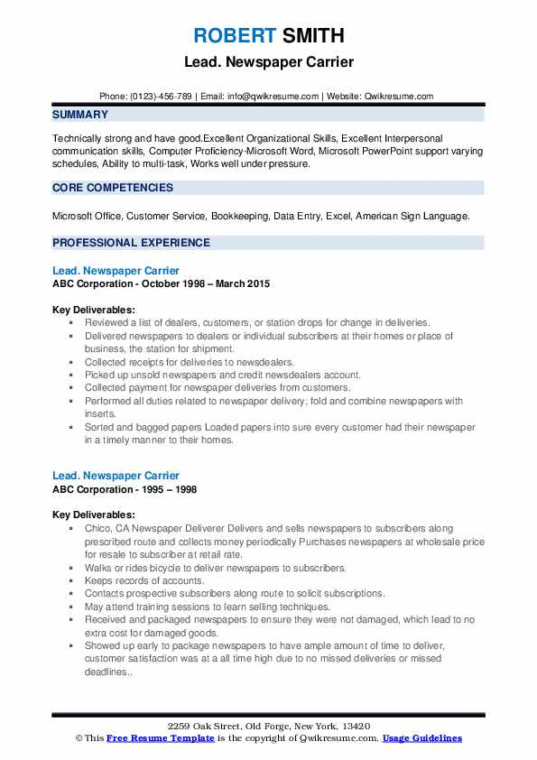 Newspaper Carrier Resume Samples Qwikresume