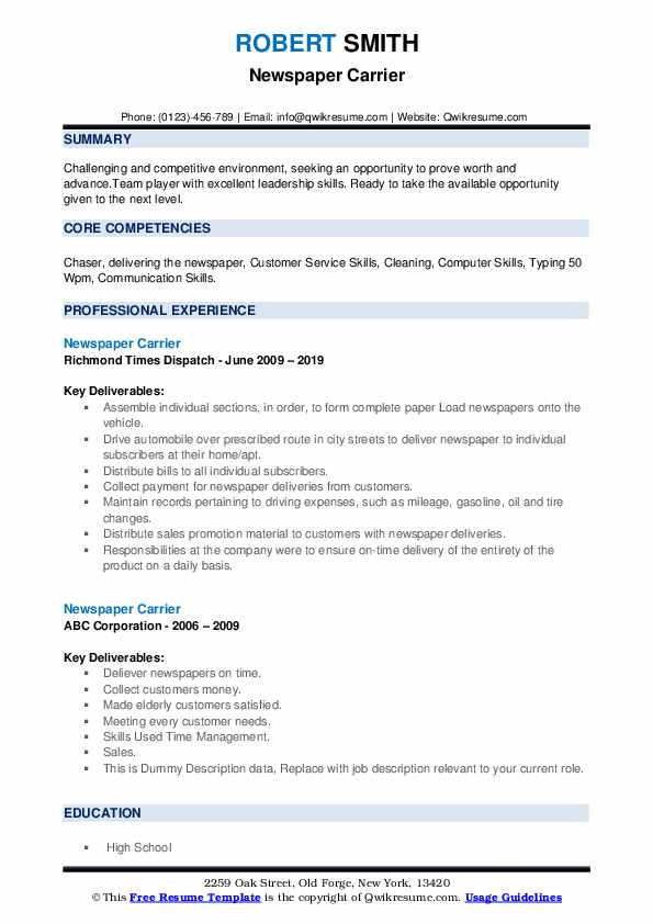 Newspaper Carrier Resume example