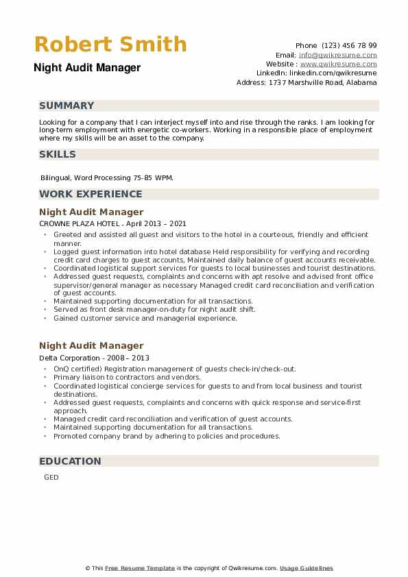 Night Audit Manager Resume example