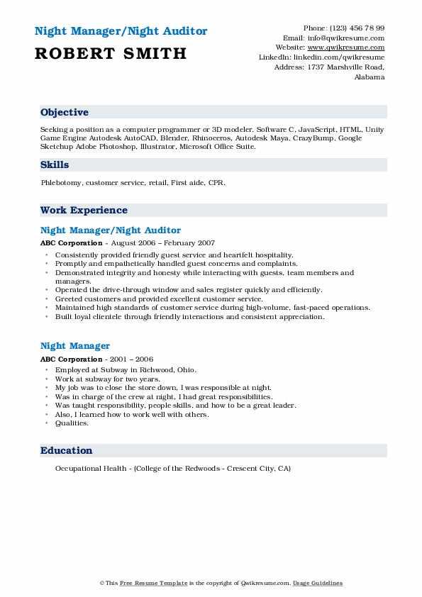 Night Manager/Night Auditor Resume Model