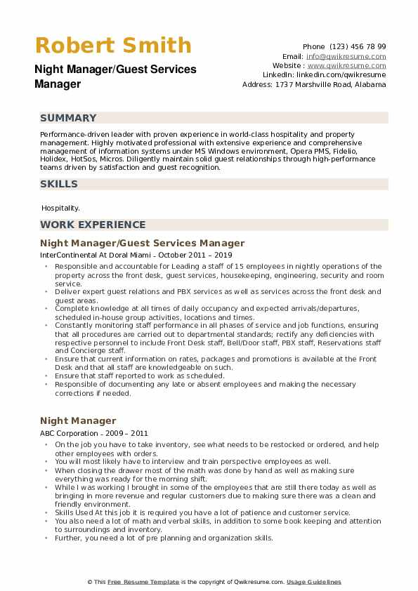 Night Manager/Guest Services Manager Resume Sample