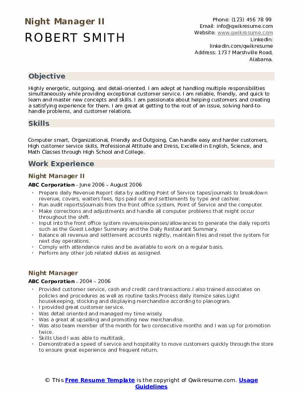Night Manager II Resume Template