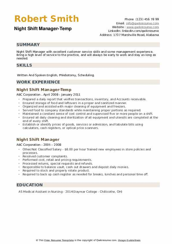 Night Shift Manager-Temp Resume Example