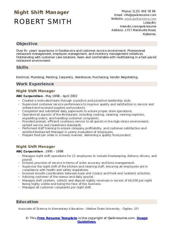 Night Shift Manager Resume example