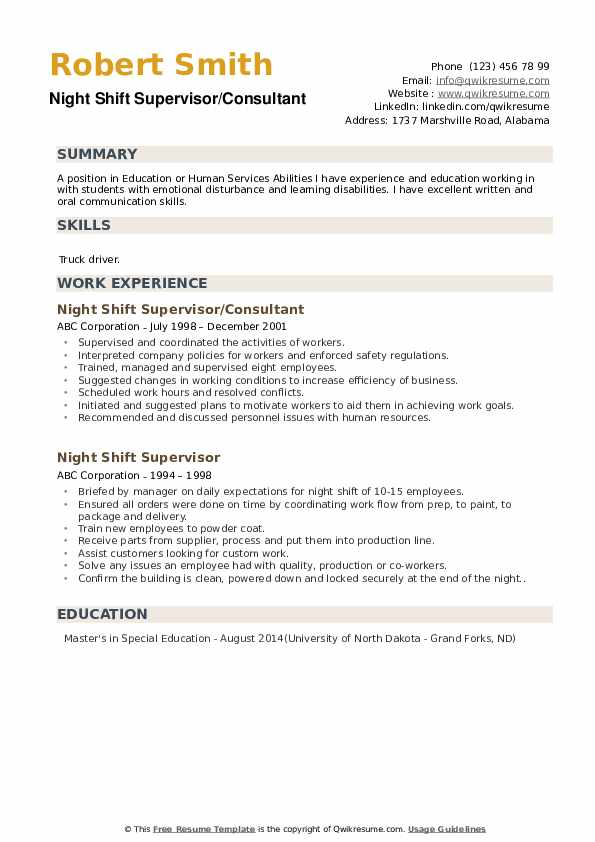 Night Shift Supervisor/Consultant Resume Example