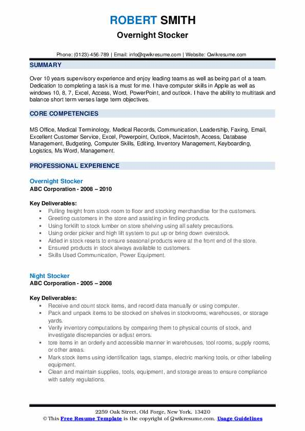 Overnight Stocker Resume Format