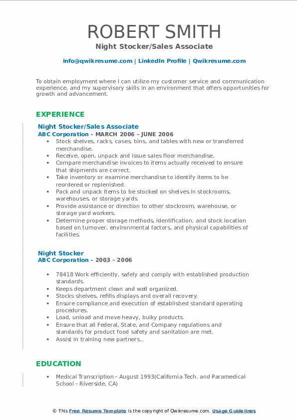 Night Stocker/Sales Associate Resume Model