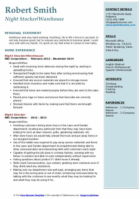 Night Stocker/Warehouse Resume Example