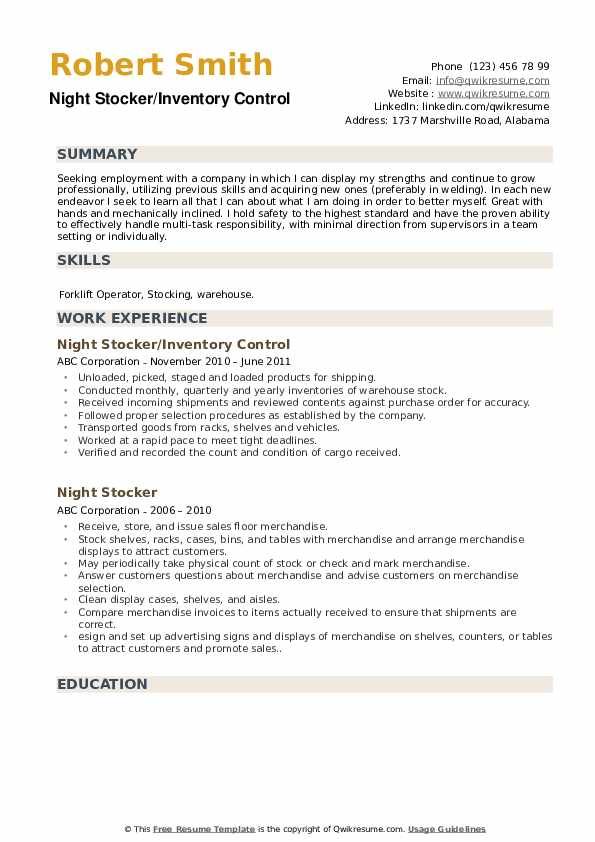 Night Stocker/Inventory Control Resume Sample