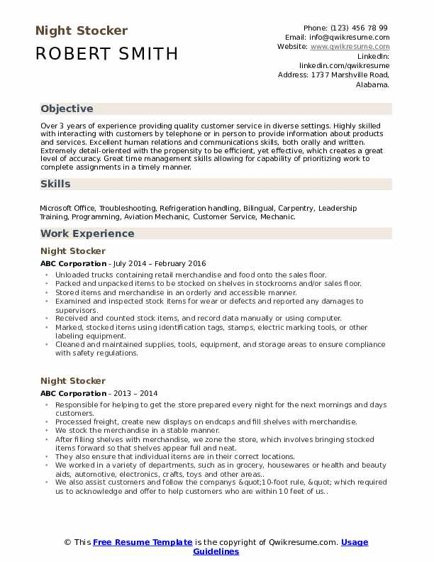 Night Stocker Resume example