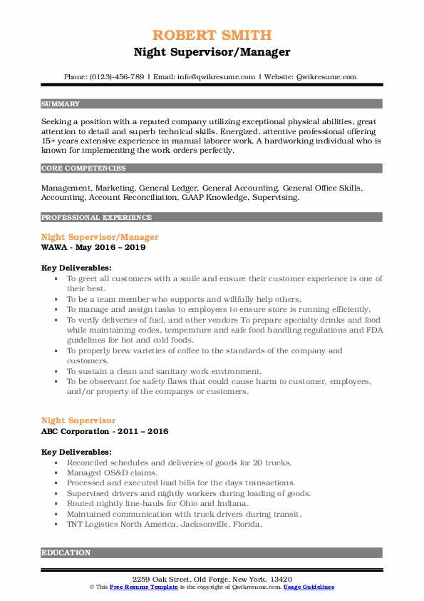 Night Supervisor/Manager Resume Sample
