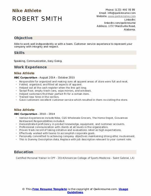 Nike Athlete Resume example